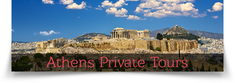 private tours athens